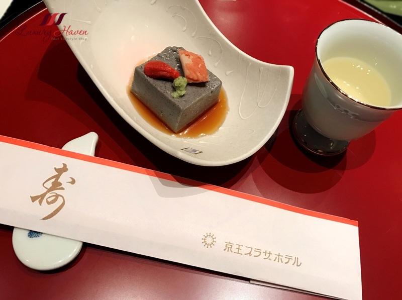 tokyo japanese fine dining keio plaza soujuan kaiseki