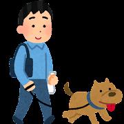 犬の散歩をしているヒトのイラスト(男性)