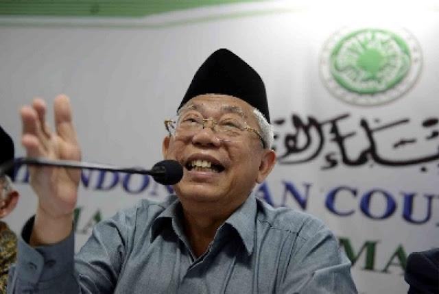 Kiai Ma'ruf Amin: Kita Bersyukur Punya Presiden Cinta Ulama
