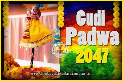 2047 Gudi Padwa Pooja Date & Time, 2047 Gudi Padwa Calendar