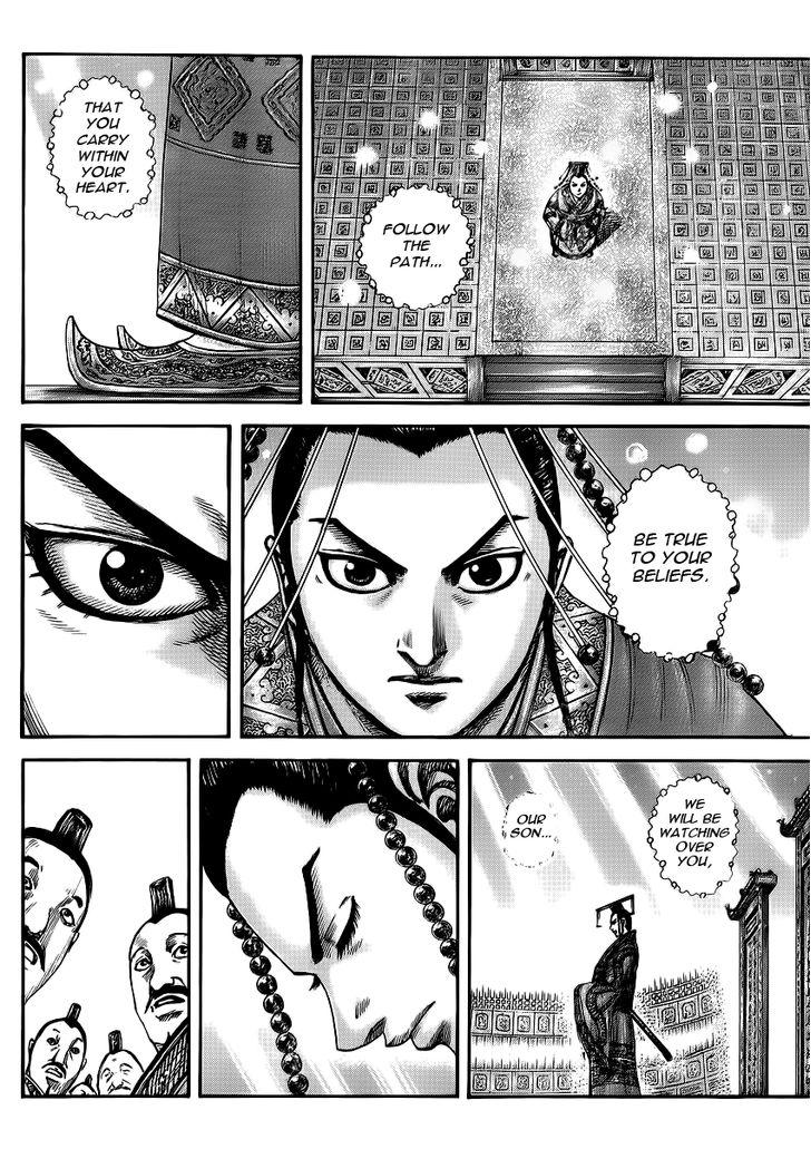 Kingdom - Chapter 417