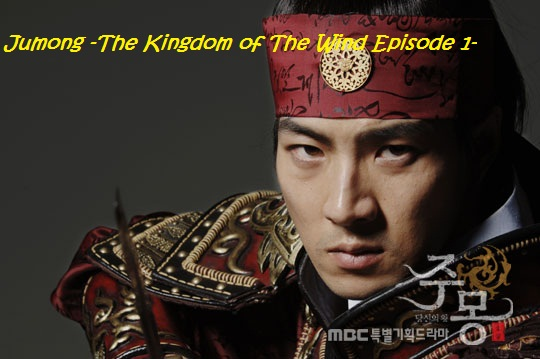 Watch or Download Jumong (The Kingdom of The Wind Episode 1