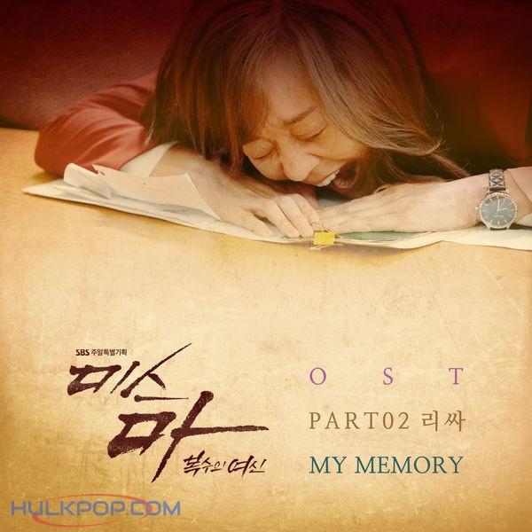 leeSA – Ms. Ma, Nemesis Pt. 2 (Original Television Soundtrack)