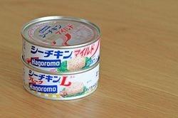 ツナ缶の意外な使いみちwwwwww昔は魚油で灯火を?