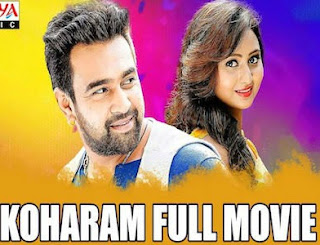 image Koharam 2018 Hindi Dubbed Full Movie Watch Online HD Download
