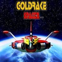 تحميل لعبة جريندايزر للكمبيوتر - تنزيل لعبة Goldrake Spacer