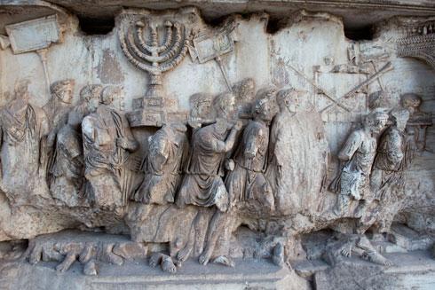 Chiesa e post concilio roma o gerusalemme roma sede di for O giardino di pulcinella roma