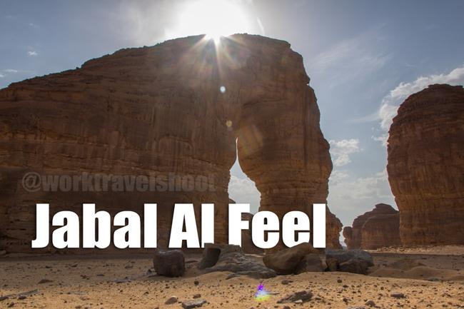 Jabal Al Feel (Elephant Rock) Al Ula by Elriz Buenaventura