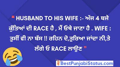 Punjabi Jokes | Punjabi Chutkule