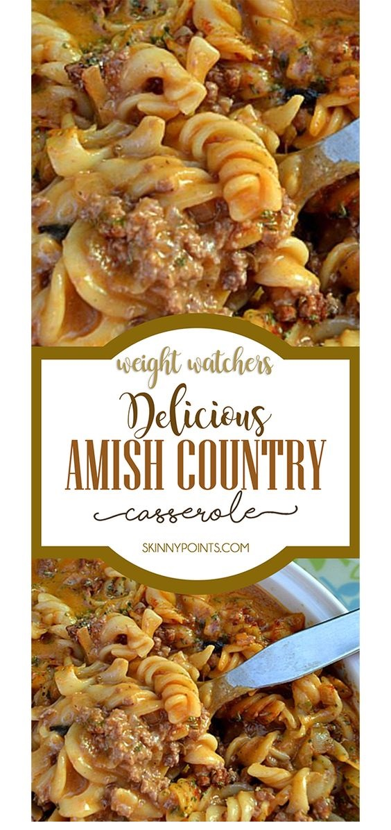 Delicious Amish Country Casserole