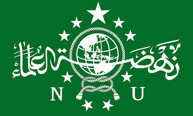 Logo Resmi NU