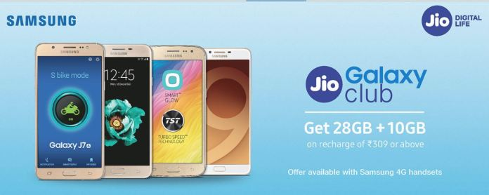 Jio Samsung Offer – Free 10GB or 15 GB Data For Samsung 4G Smartphones