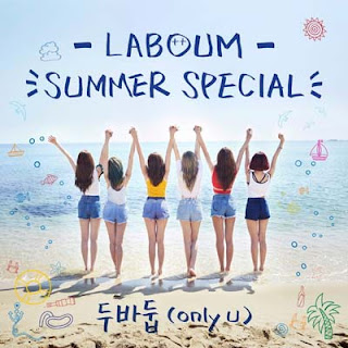 Lirik Lagu Laboum – Only U (두바둡)