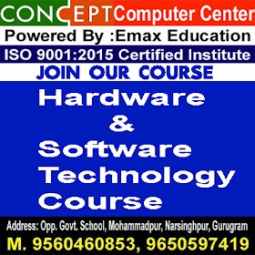 एक ऐसा कोर्स जो आपकी जिंदगी बदल दे। Hardware & Software Technology Course