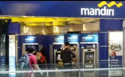 Pentingnya Mengganti PIN ATM Mandiri Secara Berkala