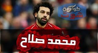 عصام الشوالي: محمد صلاح يصنع التاريخ مع ليفربول مثل رونالدو وميسي