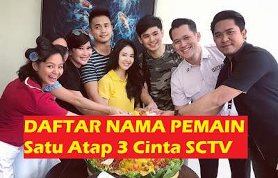 Satu Atap 3 Cinta SCTV
