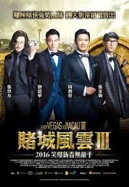 Nonton From Vegas to Macau III (2016) Sub Indo