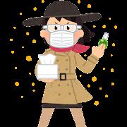 花粉と戦う人のイラスト