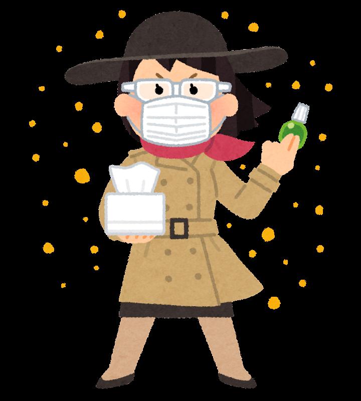 花粉と戦う人のイラスト かわいいフリー素材集 いらすとや