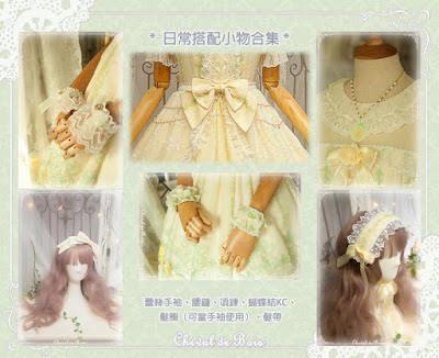 mintyfrills kawaii sweet lolita fashion harajuku yellow dress