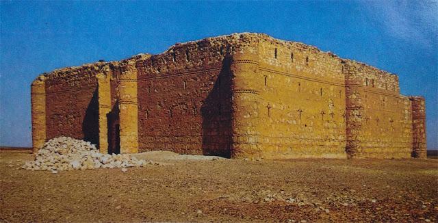 Foto Benteng Qasr al-Kharana Yordania