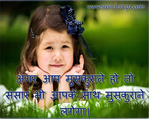 Bhavana – Sharir Vygyan