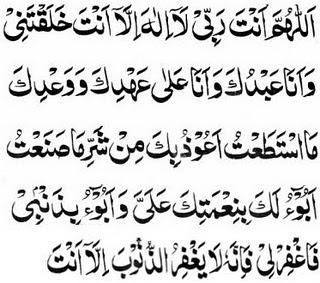 Free download surah mulk with urdu translation pdf