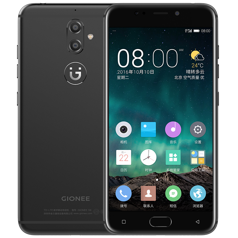 Gionee S9 Launched: Price, Release Date, Specifications, and Review