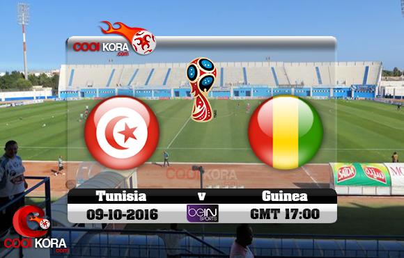 مشاهدة مباراة تونس وغينيا اليوم 9-10-2016 تصفيات كأس العالم