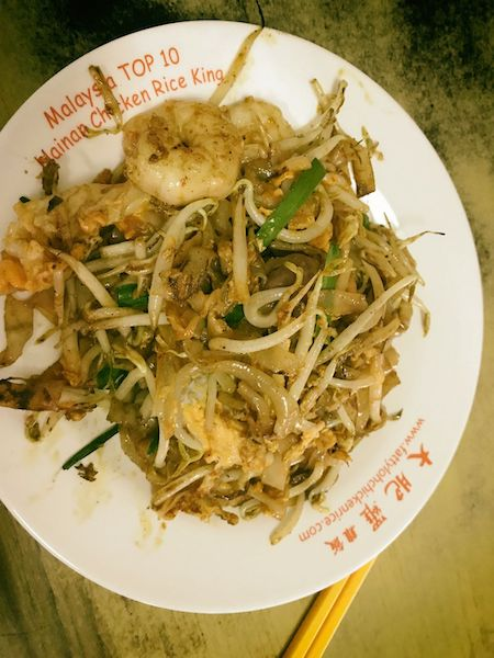 Kafe Ping Hooiのタイガー・チャークイテオ