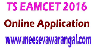 Telangana EAMCET 2016 Online Application form at tseamcet.in