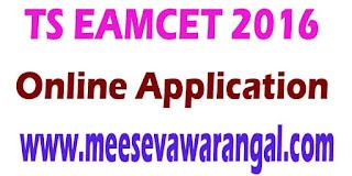 Telangana EAMCET 2017 Online Application form at tseamcet.in