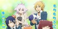 Miira no Kaikata Episode 1-12 [Batch] English Subbed