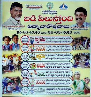 Badi pilustundi vidyaa vaarotshavaalu - Day wise Shedule programme Details బడి పిలుస్తుంది- విద్యా వారోత్సవాలు from 12/6/18 to 20/6/18