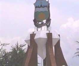 Ratna Inten Dewata : Mengapa Garut disebut Kota Intan