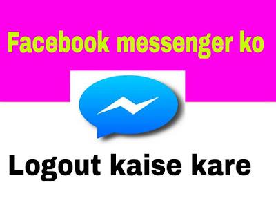Facebook Messnger App ko Logout kaise kare