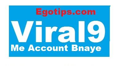 Image result for पैसा कमाए viral9 से