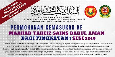 Permohonan Maahad Tahfiz Sains Darul Aman 2019 Online