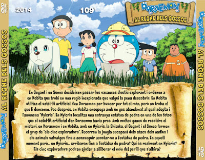 Doraemon al Regne dels gossos - [2014]