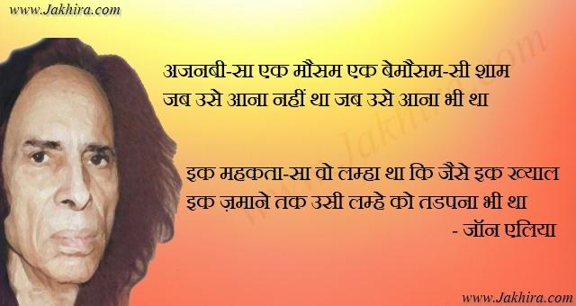 Dil jo deewana nahiN aakhir ko deewana bhi tha  bhoolane par us ko jab aayaa to pahachaanaa bhi tha