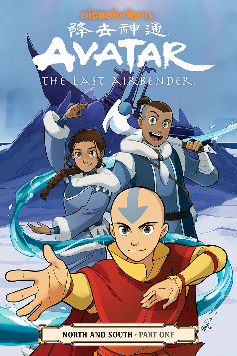 Nickalive new quot avatar the last airbender quot graphic novel series to