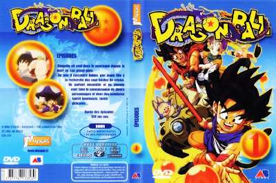 Bola de Drac - Temporada 1 (Catalán)