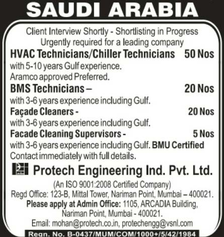 Saudi Arabia Jobs, HVAC Technician, Chiller Technician, BMS Technician, Cleaning Supervisor, BMS Jobs, HVAC Jobs,