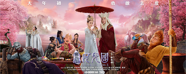 Monkey King 3: Kingdom of Women Lunar New Year Movie 2018