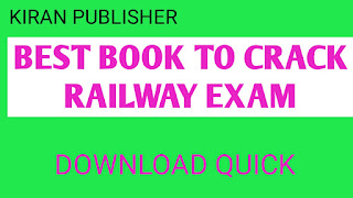 Best practice book for railway examination