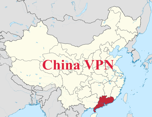 廣州VPN