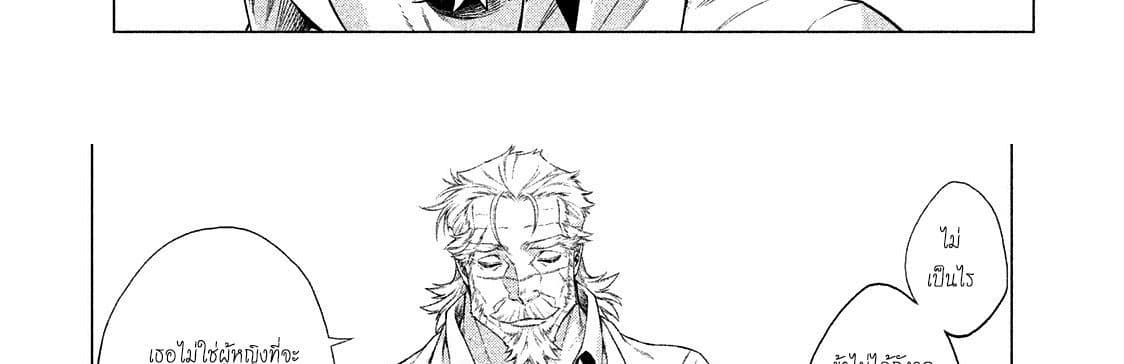 อ่านการ์ตูน Henkyou no Roukishi - Bard Loen ตอนที่ 8 หน้าที่ 48