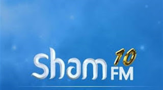 تردد شام اف ام الجديد SHAM FM