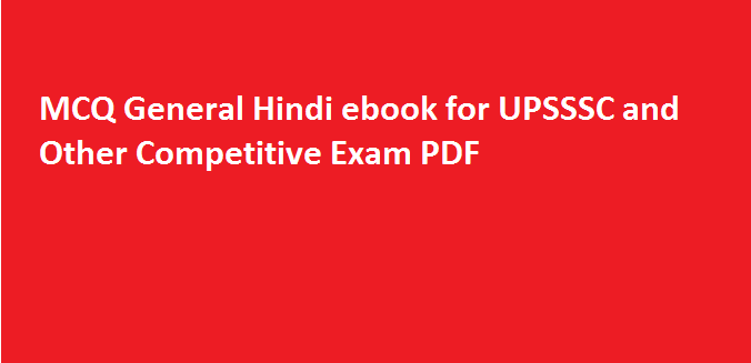 MCQ General Hindi ebook for UPSSSC and Other